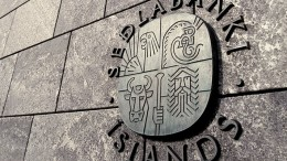 central-bank-of-iceland