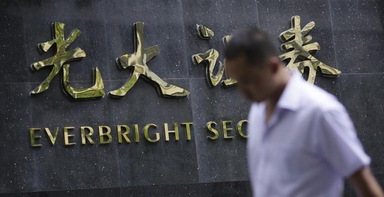 everbright securities ap
