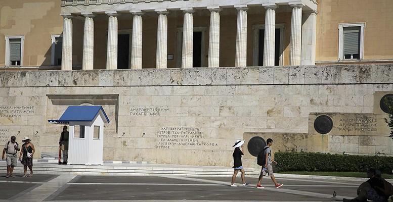grecia bonitaTC