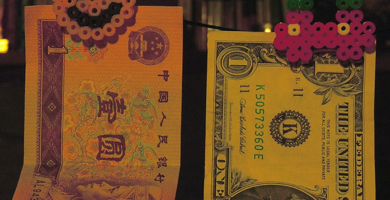 yuan dolarTC