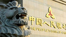 PBOChina