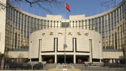 China interest rate reform
