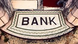 banks general