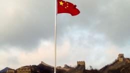china Soes