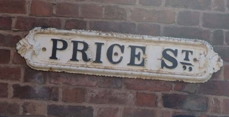 inflacion precios1
