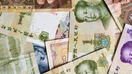 China foreign exchange scrutiny