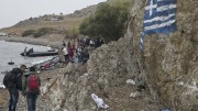 greece-syrian-bailout