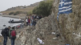 greece syrian bailout