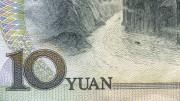 yuan1