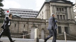Japanese's yen responds to global geopolitical uncertainty