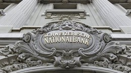 banque-suisse