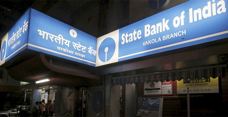 state owned banks india