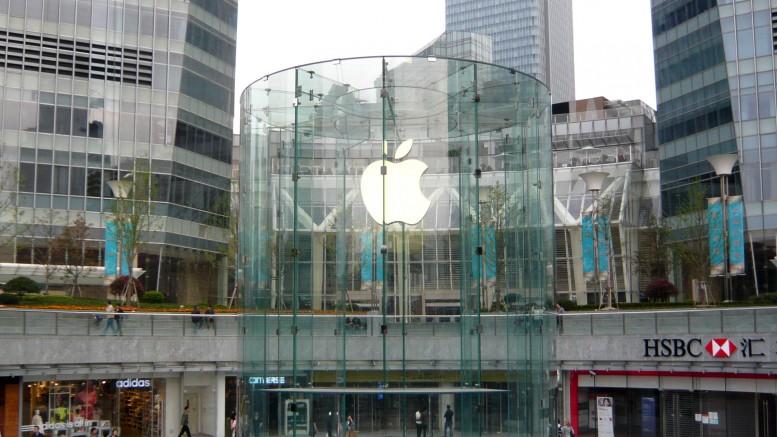 Apple Shanghai TC