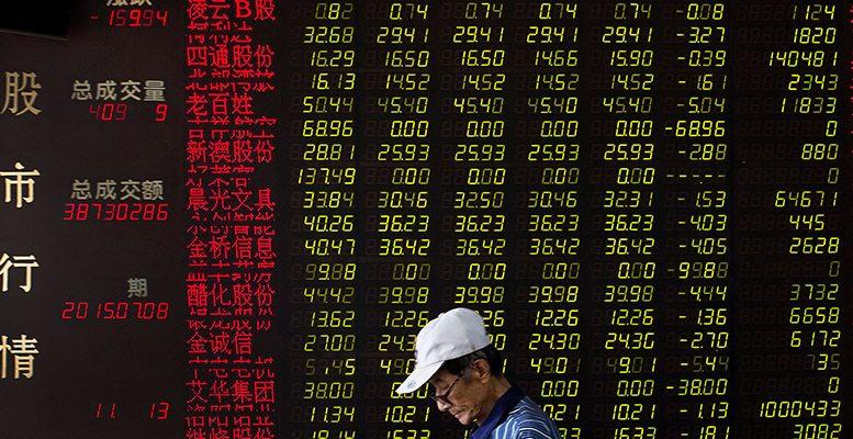 China Stock Market Slide