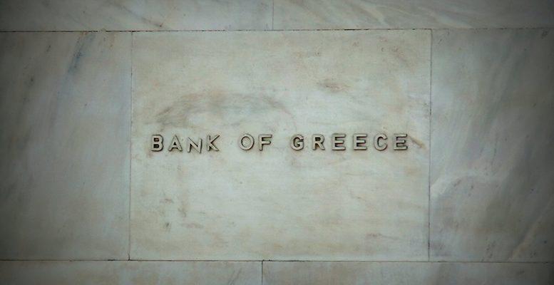 bank of greece2