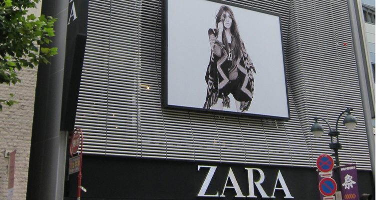 Inditex's flexible model