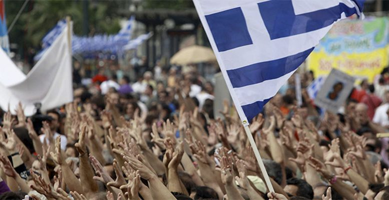 Greece and the IMF