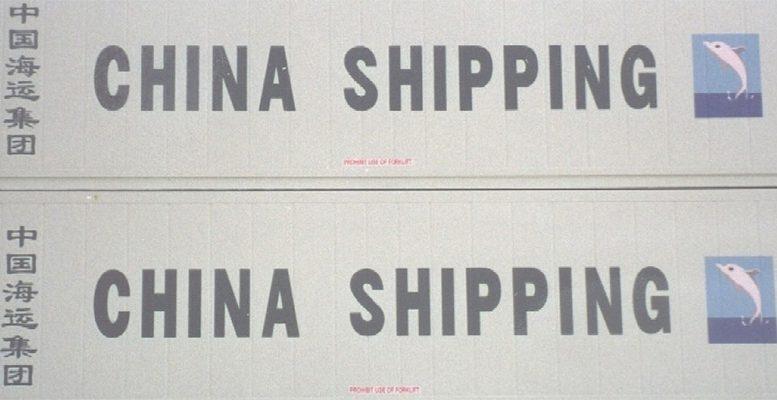 China-US trade deal