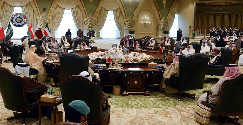 Gulf Cooperation Council