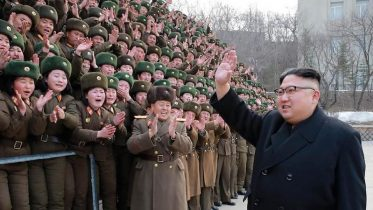 North Korea Leader Kimjong