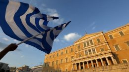 Greece's bailout program ends on Aug. 21