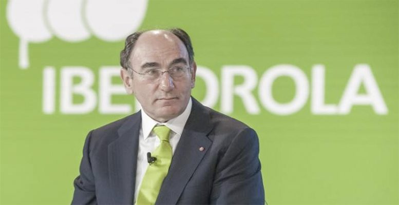 Iberdrola's subsidiary in Brazil cancels its IPO