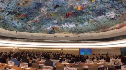 UN Forum of Human Rights 2017