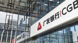 China's banking must prevent systemic risk