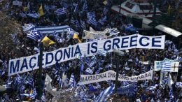 Whai ishappening in Greece region of Macedonia?