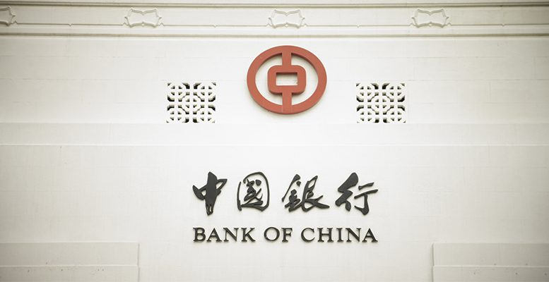 China is home to the world's four largest banks by assets.