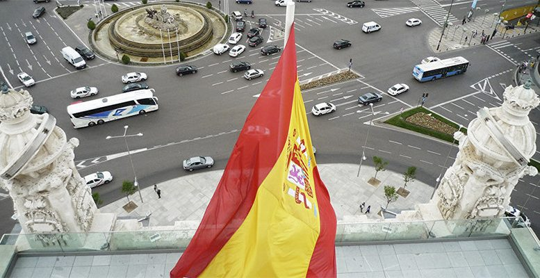 Spain's government