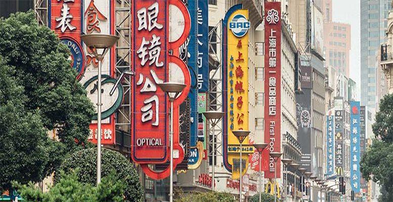 China is the world's third largest bond market