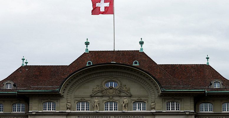 Swiss vote on whether to introduce 'real money' plan