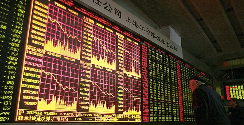 China will allow foreign investors national treatment