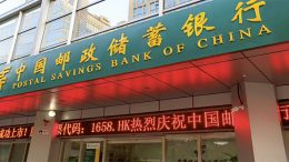 China's banks should not be used as fiscal vehicles while supporting private firms