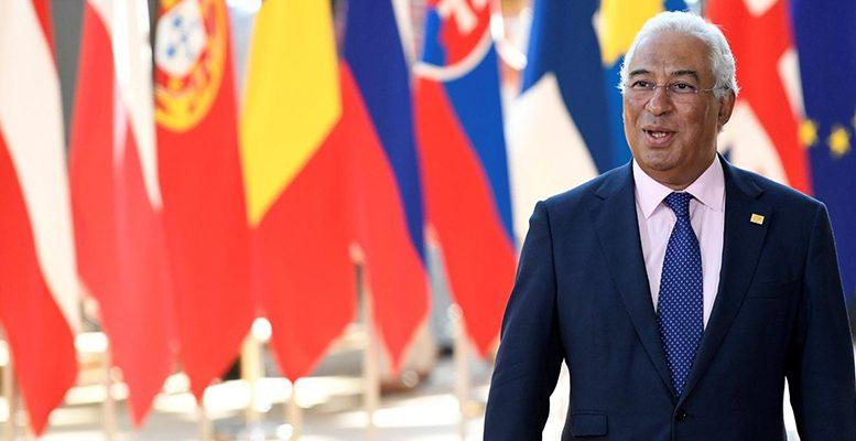 portuguese MP
