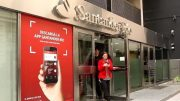 Banco Santander designated Bank of the Year in Spain, Western Europe and the Americas
