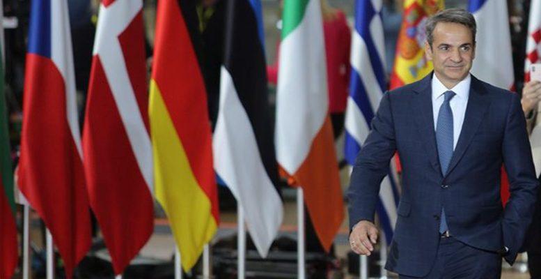 mitsotakis greece PM