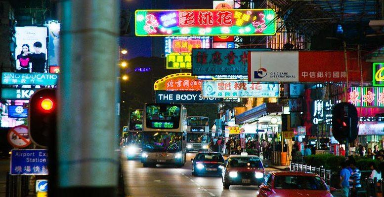 Hong Kong neons