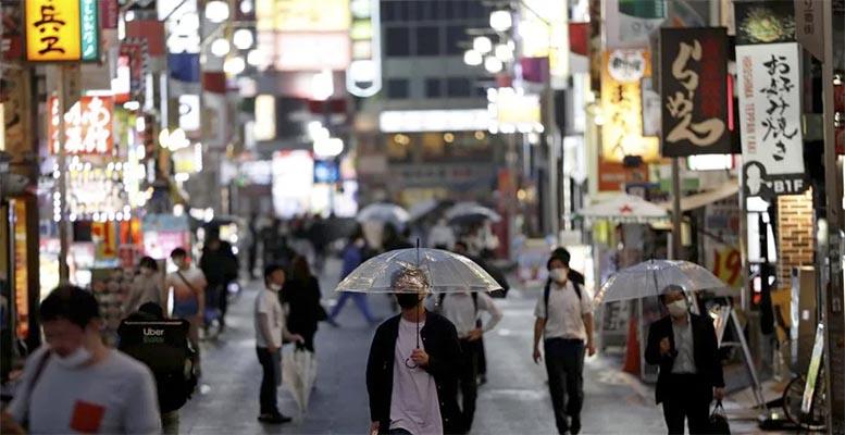 demographics japon