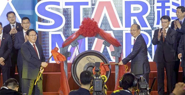 China starmarket