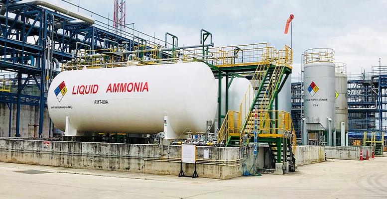An ammonia storage facility
