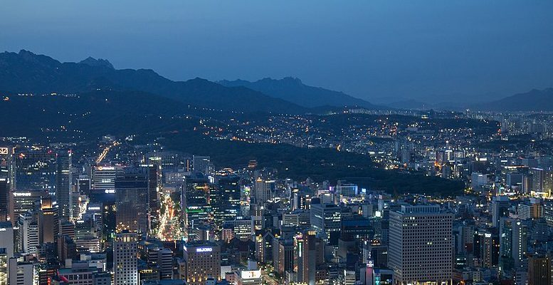 Seul South Korea